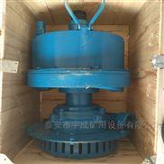 FQW25-70/K矿用风动潜水泵 开式潜水泵