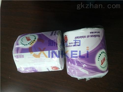 理料卫生纸卷纸包装机