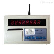 无线称重仪表,电子秤计量仪表报警控制仪表
