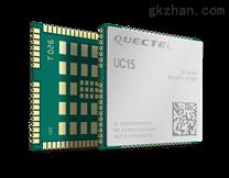 移远3G通信模组WCDMA/HSDPA UC15