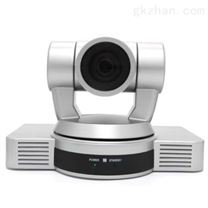 JINWEISHI视频会议摄像机