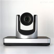 JINWEISHI录播会议摄像机