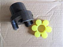 海鹏机械 ML型梅花弹性联轴器 生产厂家