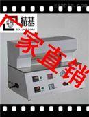 热封试验仪RFY-3