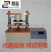 压缩强度试验机HYD-A 