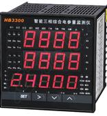青岛烨为技术公司三相综合多参数电力仪表