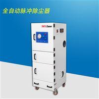 MCJC-22002.2KW打磨粉尘收集集尘器