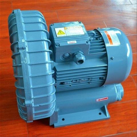 RB-033环形漩涡气泵  2.2KW环形高压风机
