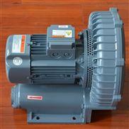 超声波清洗机专用高压漩涡气泵