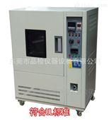 换气式老化试验箱_电线 塑料 布 老化_测试