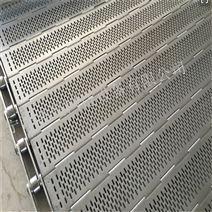 不锈钢链板厂家A厦门生产线链板