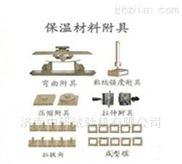 人造板木材内交合强度试验机