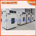 山东高温老化试验箱|热空气老化试验箱