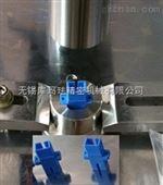 超声波塑料光纤连接器热熔焊接机