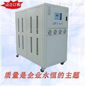 水冷式冰水机淋膜机降温专用