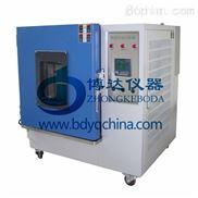 天津恒湿恒温试验箱+上海台式恒温恒湿箱