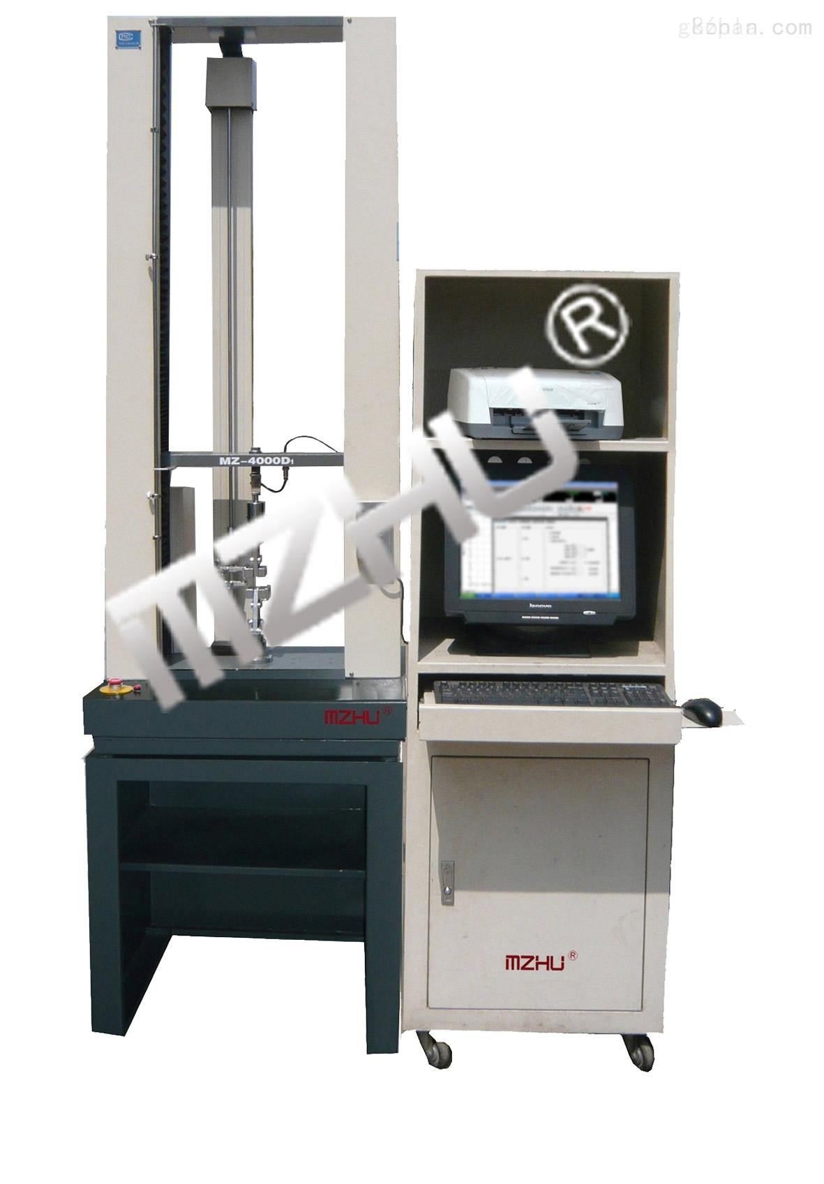 电脑微控电子万能试验机(双柱式)