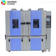 HT-XD-500-国产氙灯老化试验箱