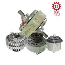 风冷立式磁粉钢板收卷机用替代兰菱离合器