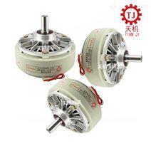 壓花機磁粉剎車器包邊機折邊機拉邊機制動器