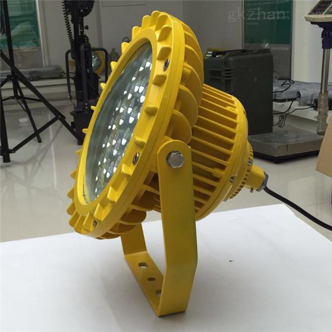 雅安LED防爆灯 100w防爆工厂灯BLD230