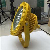 弯杆式防爆泛光灯 化工厂用LED平台灯