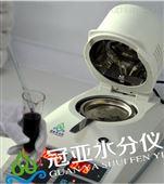PET塑胶水分仪,技术先进吉大研究院研发,性能稳定