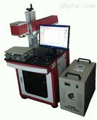MK-BDT50B 半导体激光打标机