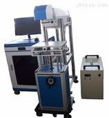 MK-BDT50A 半导体激光打标机