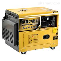 伊藤5kw靜音全自動柴油發電機