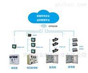固德力安-智慧供配电必须具备的基本功能 固德力安