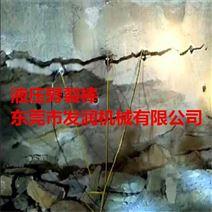 辽宁岩石劈裂机的六大功能介绍