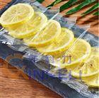 单片装柠檬片鲜果包装机