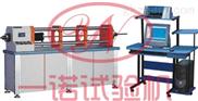 SDL-微机控制拉伸应力松弛试验机