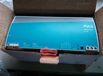 普尔世puls SL40.300强力电源 进口特价