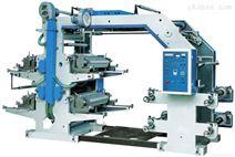 【供應】柔性凸版印刷機