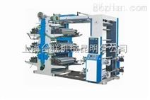 六色柔性凸版印刷機