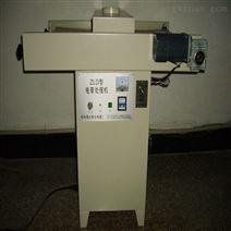 片材電暈處理機