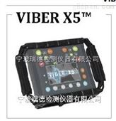Viber-X5现场动平衡仪 Viber-X5进口平衡机型号