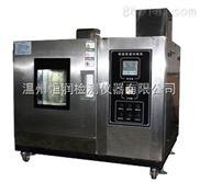 温州可程式高低温箱 高低温湿热交变试验箱