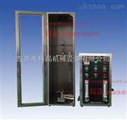 kepin单根电线电缆垂直水平燃烧试验机-厂家配通风橱