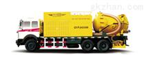 排水性路面機能恢復車 HGY5250TPH
