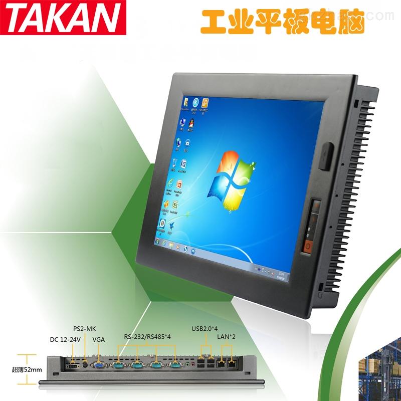研�A工控�CIPC-610-L 4U 15槽上架式�C箱PCI�U展