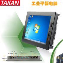 研华工业平板电脑6.5寸/7寸触摸一体机TPC-761H大刚智控代理销售