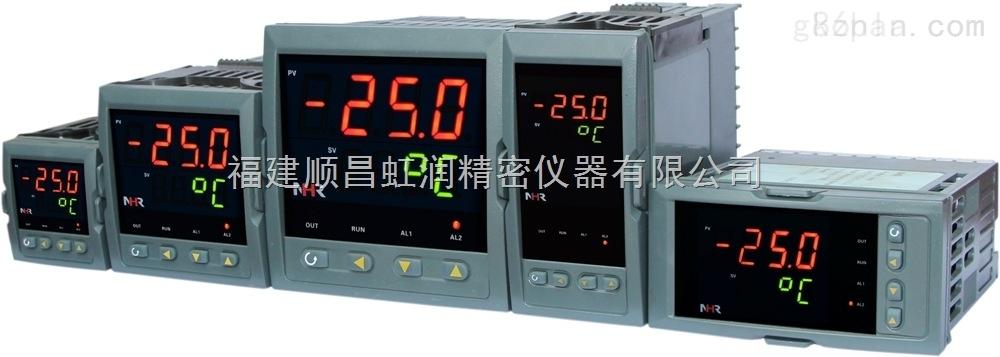 NHR-1300/1340系列傻瓜式模糊PID调节器/程序控制调节器