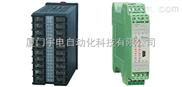 宇电 开关量信号输入/继电器输出模块