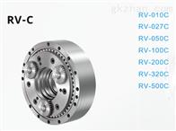 RV-320C-35.61-A-B帝人RV減速機
