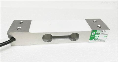 濟南泰欽TQ-L1單點式平行梁式稱重傳感器