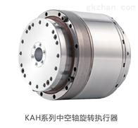 KAH-14CM3NE谐波减速机一体机