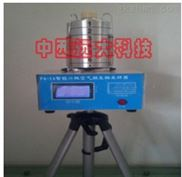 撞击式空气微生物采样器 型号:M25850